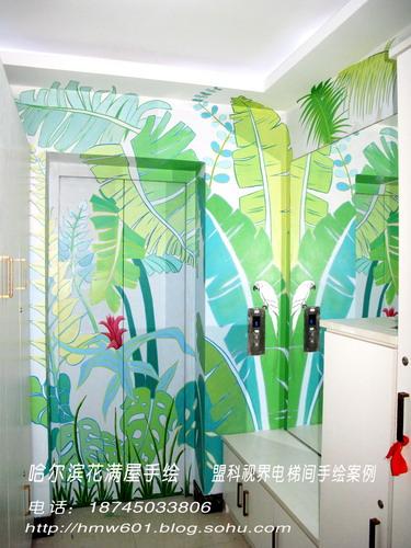墙绘热带森林动物