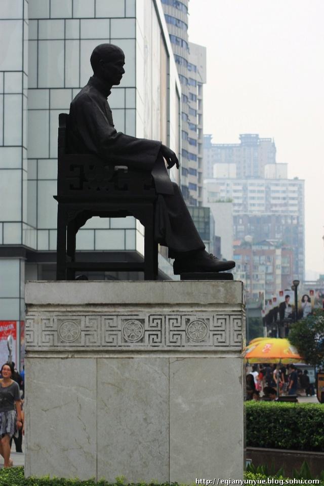 春熙路孙中山雕像 对面店铺