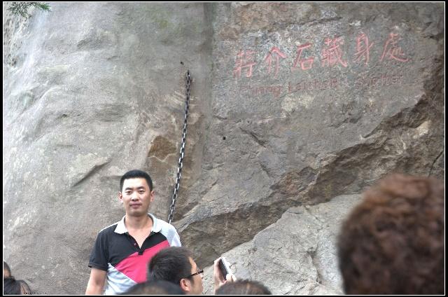 西安骊山风景区-盛事绽放-搜狐博客